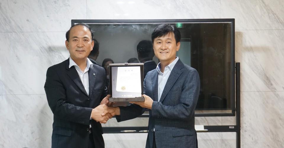 IBK 기업은행 우수 거래기업 감사패 전달식