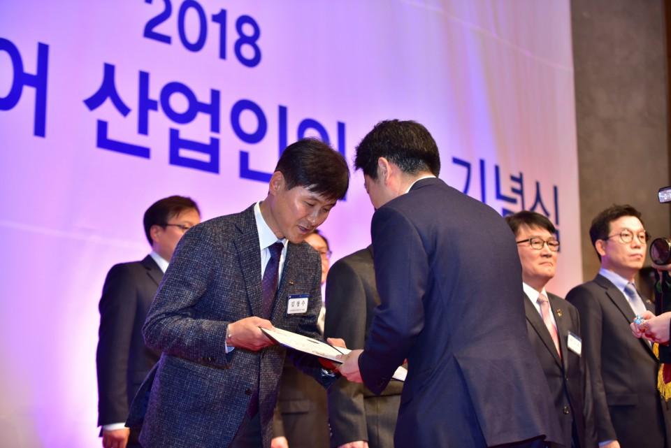 2018 SW산업인의 날 기념 당사 김창수 대표 국무총리 표창장 수상