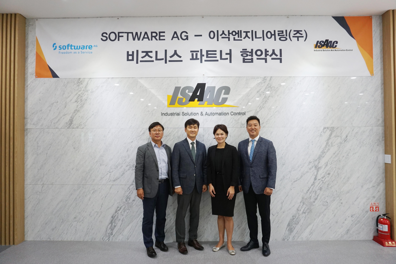 Software AG - 이삭엔지니어링(주) 파트너협약식