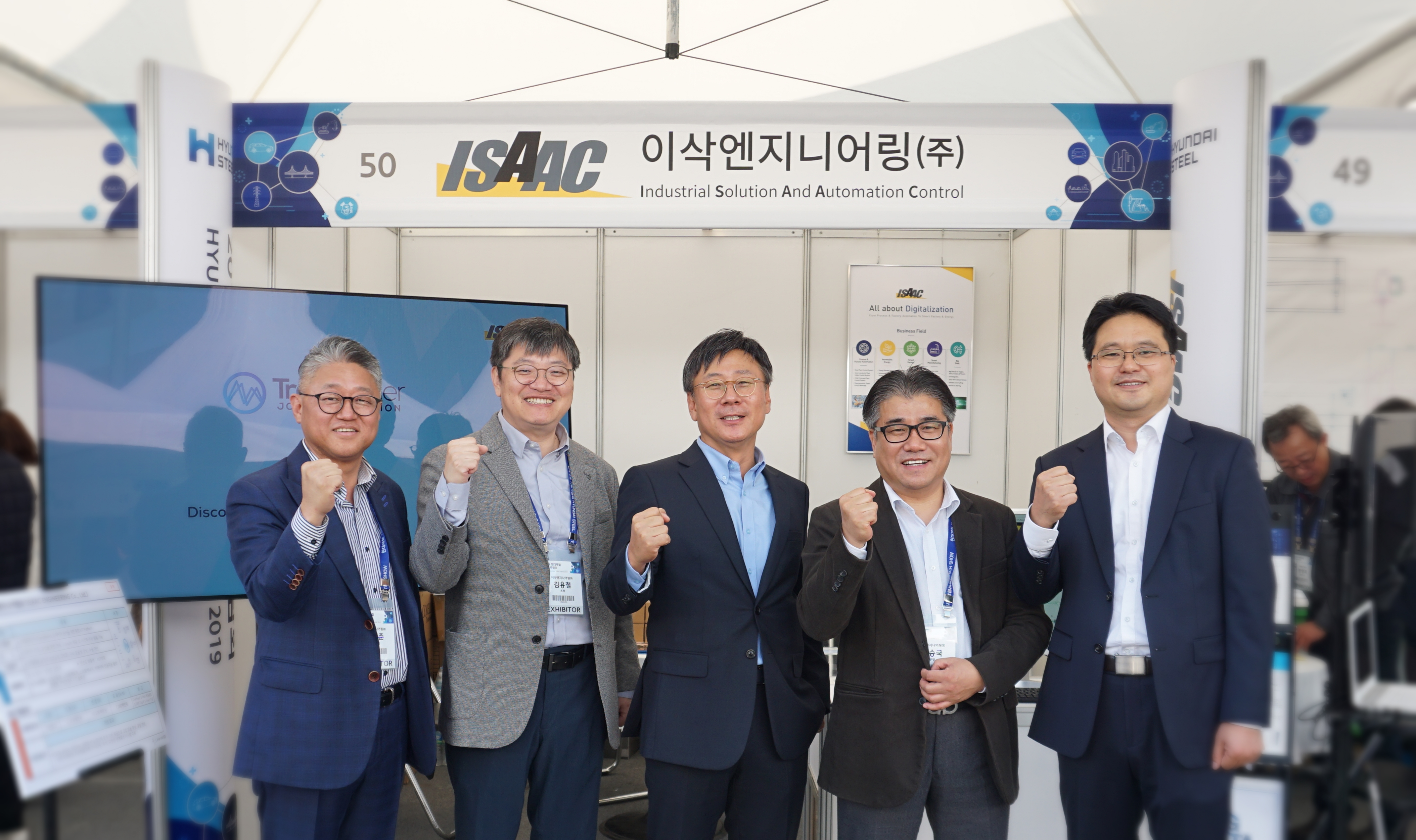 이삭엔지니어링, 현대제철 기술박람회 참가…IIoT 플랫폼·빅데이터 예지 정비 솔루션 소개